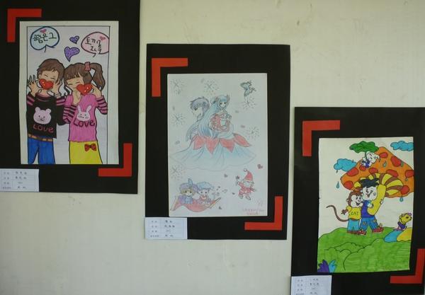 皱纹纸粘贴画-艺术系周纯老师指导学生举办美术作业展